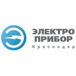 """ООО """"Электроприбор"""" (Краснодар)"""