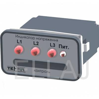 Устройство индикации напряжения: ИН 3-10Р-03 УХЛ со встроенными реле, с резистивными электродами связи ИОЭЛ 10-1,5-165-00 УХЛ2 L=2,5м