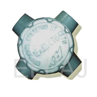 Коробка алюминиевая взрывозащищенная ККА-25