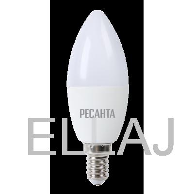 Лампа светодиодная РЕСАНТА  LL-R-C37-7W-230-3K-E14