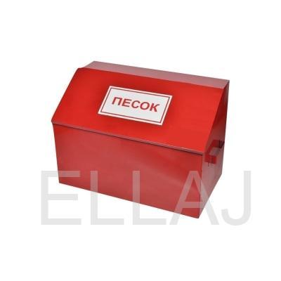 Ящик для песка 0,1м3  (500*610*400мм)