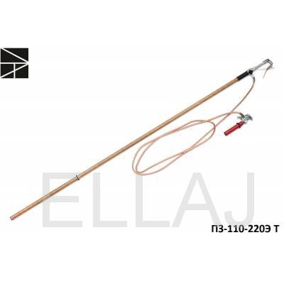 Заземление переносное  ПЗ-110-220Э Т (Телескоп)