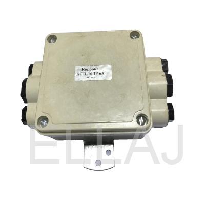 Коробка соединительная: КСП-10 с сальником IP65