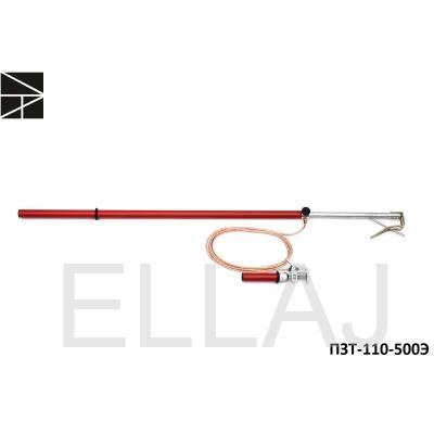 Заземление переносное  ПЗТ-110-500Э
