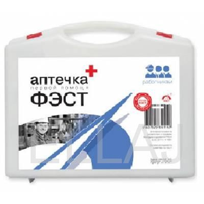 Аптечка для оказания первой помощи работникам (футляр 8М)