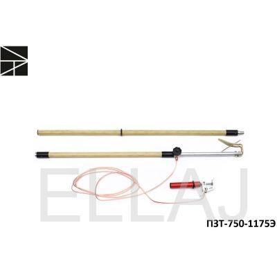 Заземление переносное: ПЗТ-750-1150Э