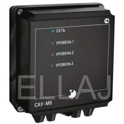 Сигнализатор уровня жидкости САУ-М6 трехканальный