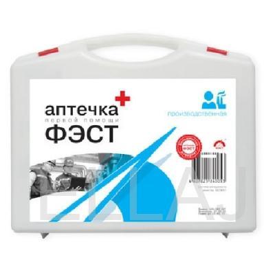 Аптечка первой помощи для пром. предприятий (пл. чемодан) ФЭСТ