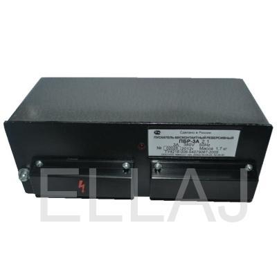 Пускатель бесконтактный реверсивный  ПБР-3А2.1