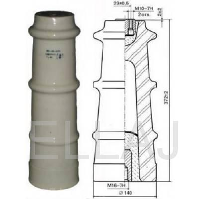 Изолятор  ИО-35-7,5 У3