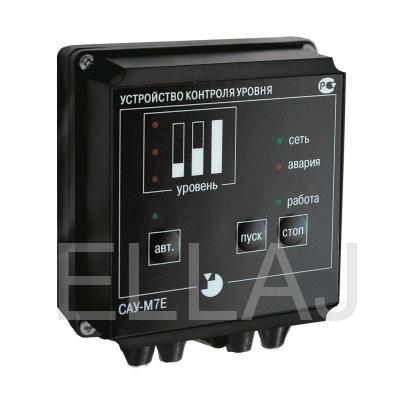 Прибор контроля уровня жидкости САУ-М7Е-Щ1