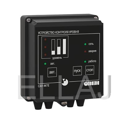 Сигнализатор уровня жидкости САУ-М7Е-Н