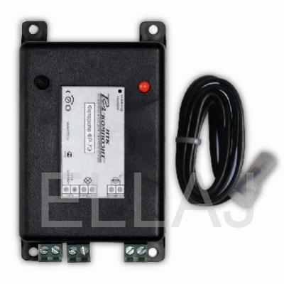 Фотореле ФР-7Э 1.5кВт (7А) IP20 220В