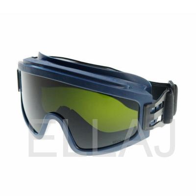 Очки защитные закрытые: с непрямой вентиляцией: ЗН11 PANORAMA StrongGlass  (5 РС)
