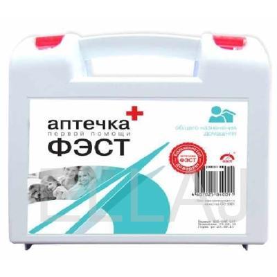 Аптечка общего назначения (домашняя) ФЭСТ