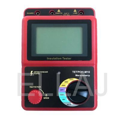 ТЕТРОН-М10 Мегаомметр цифровой 1000 Вольт 20 ГОм