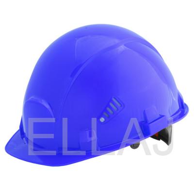 Каска защитная  СОМЗ-55 ВИЗИОН синяя