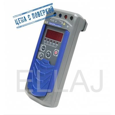 Мегаомметр  ПСИ-2510