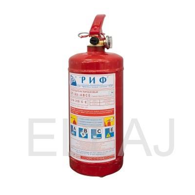 Огнетушитель порошковый ОП-2 (РИФ)