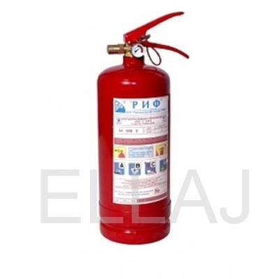 Огнетушитель: ОВЭ-2 (РИФ)