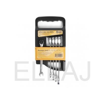 НТК-5 Набор гаечных комбинированных трещоточных ключей (8-14)