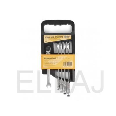 НТКШ-5, Набор гаечных комбинированных трещоточных ключей с шарниром (8-14)