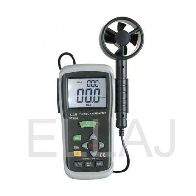 DT-618 Измеритель скорости воздуха и температуры