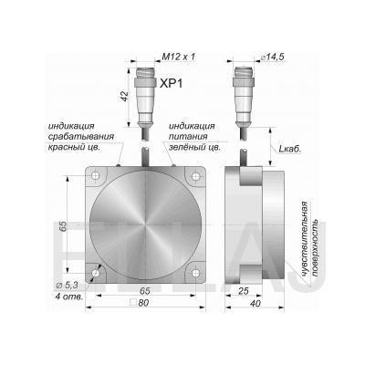 Выключатель бесконтактный индуктивный И40-NO-AC