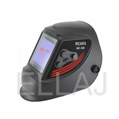 Сварочная маска  МС-5М Ресанта