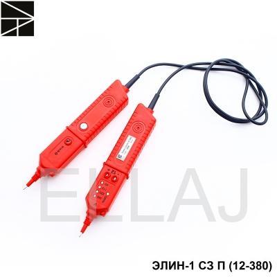 Указатель напряжения: ЭЛИН-1 СЗ П (12-380)