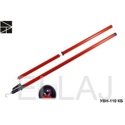 Указатель напряжения: УВН-110 КБ