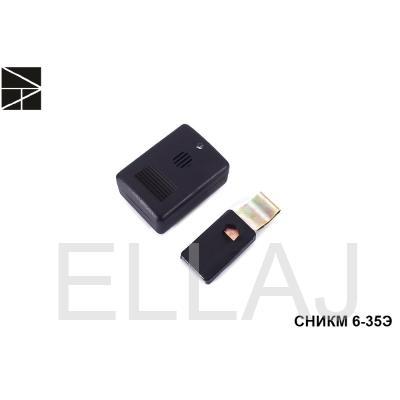 Сигнализатор напряжения  СНИКМ 6-35Э