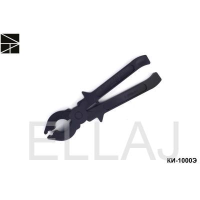 Клещи изолирующие: КИ-1000Э