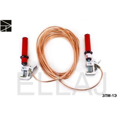 Заземление переносное: ЗПМ-1Э (25мм)